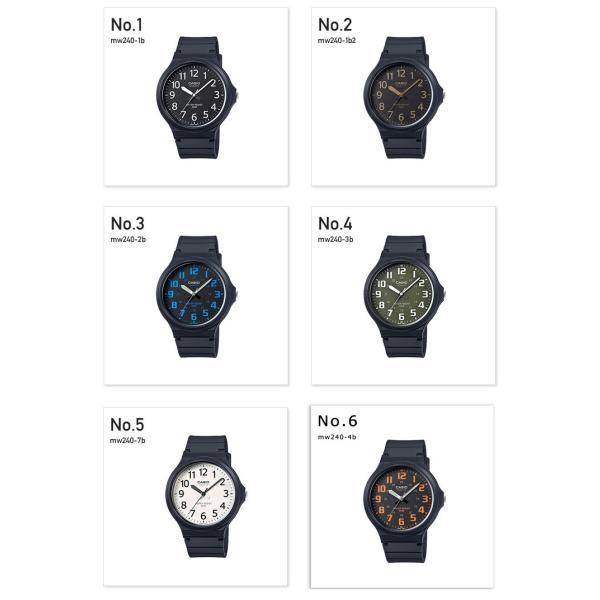 (10年保証)(送料無料)腕時計 メンズ レディース CASIO チープカシオ 大きい文字 MW-240シリーズ ビックサイズ 腕時計|watchcrash|02