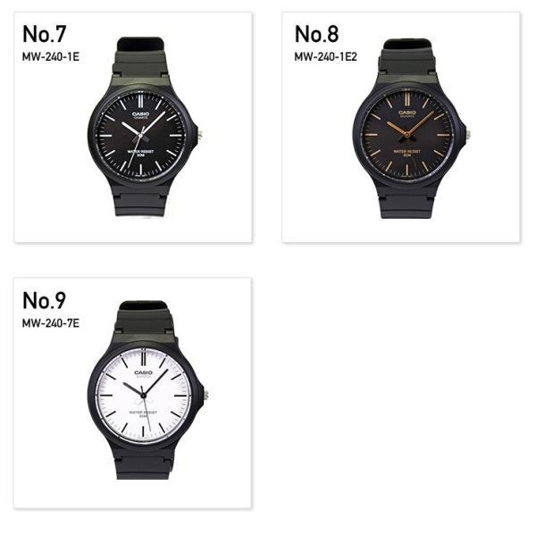 (10年保証)(送料無料)腕時計 メンズ レディース CASIO チープカシオ 大きい文字 MW-240シリーズ ビックサイズ 腕時計|watchcrash|03