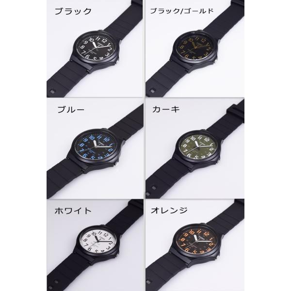 (10年保証)(送料無料)腕時計 メンズ レディース CASIO チープカシオ 大きい文字 MW-240シリーズ ビックサイズ 腕時計|watchcrash|04