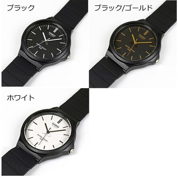 (10年保証)(送料無料)腕時計 メンズ レディース CASIO チープカシオ 大きい文字 MW-240シリーズ ビックサイズ 腕時計|watchcrash|05