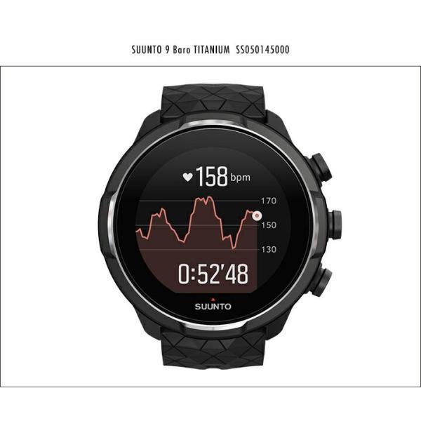 SUUNTO 9 BARO TITANIU 国内正規品 SS050145000  最長(120時間)のバッテリー寿命 硬度グレード5のチタン採用|watchcrash|02