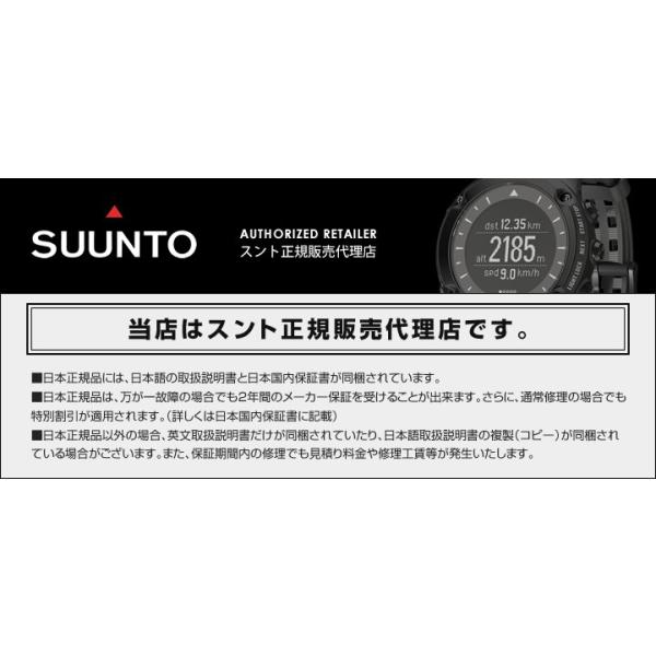 SUUNTO 9 BARO TITANIU 国内正規品 SS050145000  最長(120時間)のバッテリー寿命 硬度グレード5のチタン採用|watchcrash|08