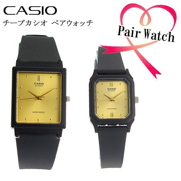 ペアウォッチ カシオ CASIO クオーツ 腕時計 MQ38-9A LQ142E-9A