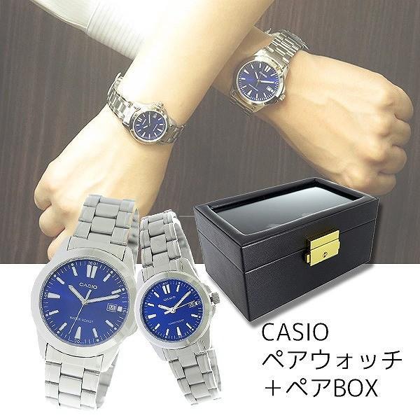 ペアウォッチ 希少逆輸入モデル カシオ CASIO ペアボックス付き 腕時計 メンズ レディース MTP-1215A-2A LTP-1215A-2A ネイビー|watchlist