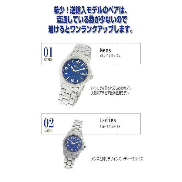 ペアウォッチ 希少逆輸入モデル カシオ CASIO ペアボックス付き 腕時計 メンズ レディース MTP-1215A-2A LTP-1215A-2A ネイビー|watchlist|02