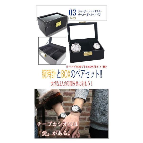 ペアウォッチ 希少逆輸入モデル カシオ CASIO ペアボックス付き 腕時計 メンズ レディース MTP-1215A-2A LTP-1215A-2A ネイビー|watchlist|03