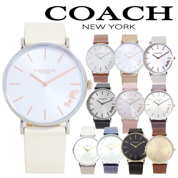 今だけ価格 コーチ ペリー レディース 腕時計 36mm COACH PERRY 選べる 9coler 革ベルト
