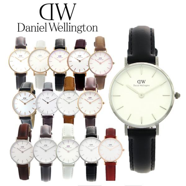 3年保証ダニエルウェリントン腕時計レディースペティート28MM選べる14color