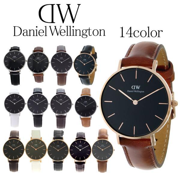 14f44f0e2c ダニエルウェリントン Daniel Wellington 32mm 腕時計 ウォッチ 大人気ブランド レディース DW|watchlist ...