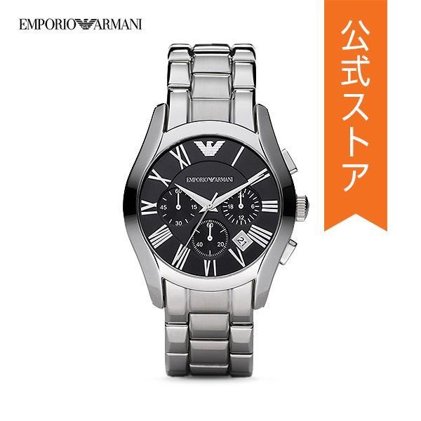 エンポリオ アルマーニ EMPORIO ARMANI 腕時計 メンズ  AR0673 VALENTE|watchstation