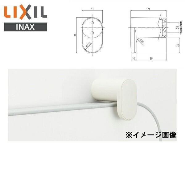 [暮らしのクーポン対象 8/2(月)〜][PBF-FK-4/W91]リクシル[LIXIL/INAX]保温風呂フタ用風呂フタフック