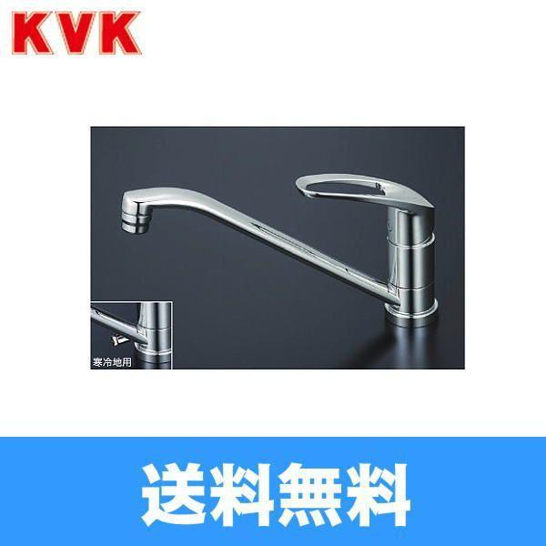 [暮らしのクーポン対象ストア]KVK流し台用シングルレバー式混合栓KM5011ZT[寒冷地仕様][送料無料]