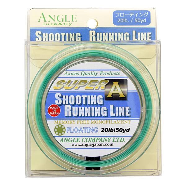 ANGLE AXISCO スーパーA シューティングランニングライン 20lb 50yd