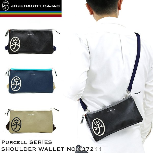 CASTELBAJAC(カステルバジャック)Purcell(パーセル)ショルダーウォレットミニショルダーバッグ斜め掛けバッグ03