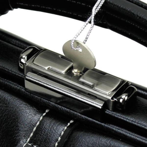 EVERWIN(エバウィン) トリノ ダレスバッグ 3WAY リュック 豊岡 ショルダーバッグ 手持ち A4 日本製 21592 メンズ レディース 男女兼用 送料無料|watermode|03