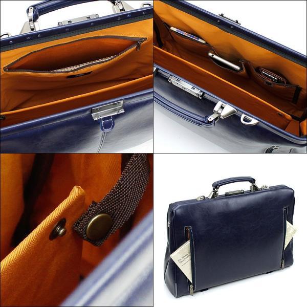 EVERWIN(エバウィン) トリノ ダレスバッグ 3WAY リュック 豊岡 ショルダーバッグ 手持ち A4 日本製 21592 メンズ レディース 男女兼用 送料無料|watermode|07