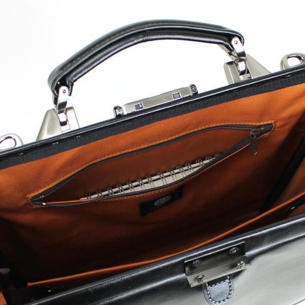 EVERWIN(エバウィン) トリノ ダレスバッグ 3WAY リュック ショルダーバッグ 手持ち A4 日本製 21594 メンズ レディース 男女兼用 送料無料 watermode 07