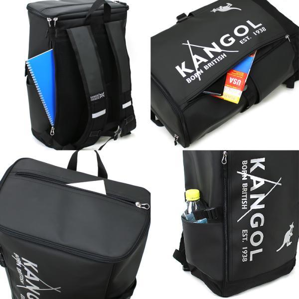 KANGOL(カンゴール) SARGENT2(サージェント2) スクエアリュック デイパック リュックサック バックパック 30L A3 250-1271 メンズ レディース ジュニア 送料無料|watermode|10