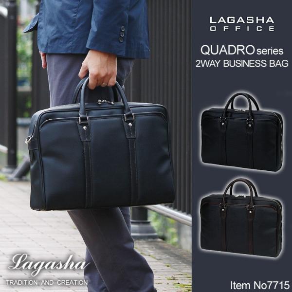 f7e404ab3850 Lagasha(ラガシャ) LAGASHA OFFIC QUADRO(ラガシャオフィス クアドロ) ビジネスバッグ ブリーフケース ...