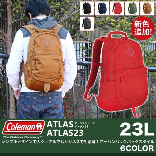 Coleman(コールマン) ATLAS(アトラス) ATLAS23(アトラス23) リュック デイパック バックパック 23L A4 PC収納 メンズ レディース 送料無料|watermode