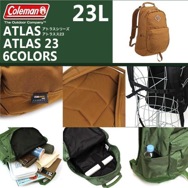 Coleman(コールマン) ATLAS(アトラス) ATLAS23(アトラス23) リュック デイパック バックパック 23L A4 PC収納 メンズ レディース 送料無料|watermode|02