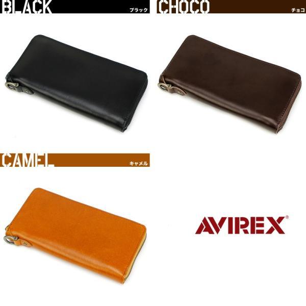 AVIREX(アヴィレックス) BEIDE(バイド) ラウンドファスナー長財布 レザー 革小物 小銭入れあり AVX1806 メンズ 送料無料|watermode|08