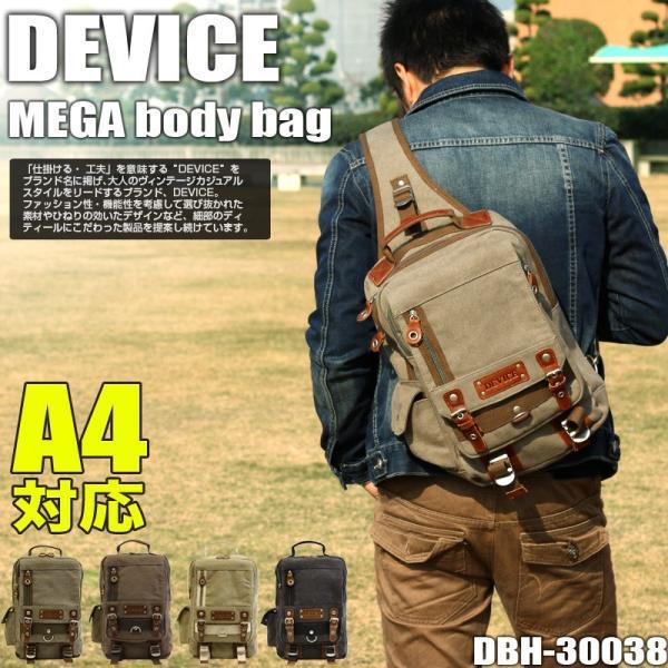 DEVICE(デバイス) Access(アクセス) ボディバッグ ワンショルダーバッグ 斜め掛けバッグ A4 DBH-30038 メンズ