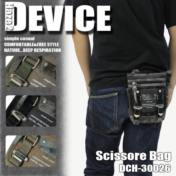 DEVICE(デバイス) Haze2(ヘイズ2) シザーバッグ ウエストバッグ ミニショルダーバッグ 2WAY DCH-30026 メンズ|watermode