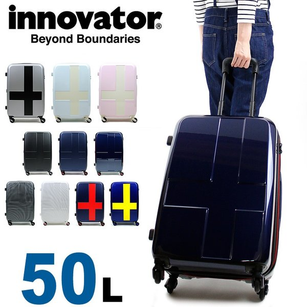 innovator イノベーター  スーツケース キャリーケース 50L 55cm 3.0kg 1〜3泊 4輪 TSAロック 軽量 ファスナー式 INV55 INV55T 正規品 2年保証