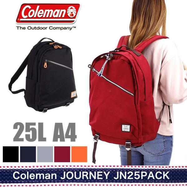 Coleman(コールマン) JOURNEY(ジャーニー) JN 25 PACK(JN25パック) リュック 25L A4 PC収納 レインカバー付き JN25PACK 送料無料