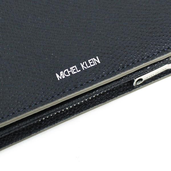 MICHEL KLEIN PARIS(ミッシェルクラン) レリーフ 二つ折り財布 ミドルウォレット 小銭入れあり レザー 革小物 MK073 メンズ 送料無料 watermode 02