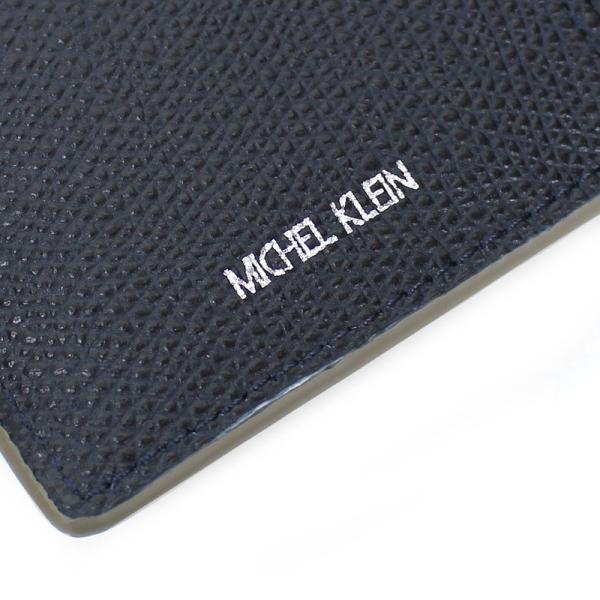 MICHEL KLEIN PARIS(ミッシェルクラン) レリーフ 二つ折り財布 ミドルウォレット 小銭入れあり レザー 革小物 MK073 メンズ 送料無料 watermode 03