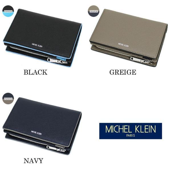 MICHEL KLEIN PARIS(ミッシェルクラン) レリーフ 二つ折り財布 ミドルウォレット 小銭入れあり レザー 革小物 MK073 メンズ 送料無料 watermode 10