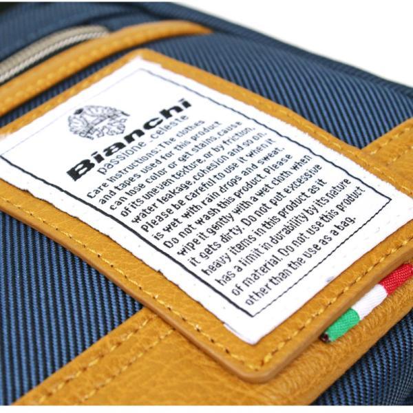Bianchi(ビアンキ) NBTC ミニショルダーバッグ 斜め掛けバッグ A5 NBTC-56 メンズ レディース 男女兼用 送料無料