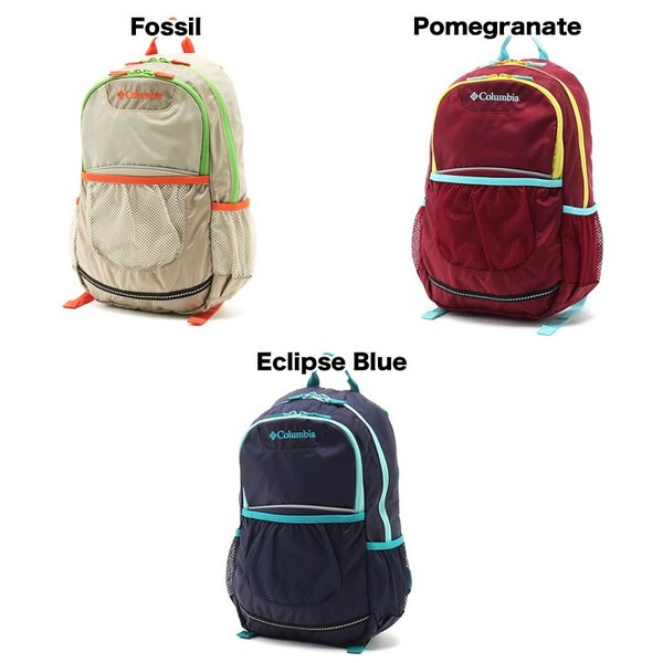 Columbia(コロンビア) Estes Mountain 12L Backpack II(エステスマウンテン12LバックパックII) キッズリュック B5 PU8249 男の子 女の子|watermode|02