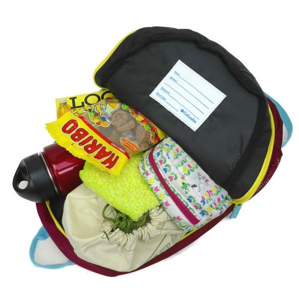 Columbia(コロンビア) Estes Mountain 12L Backpack II(エステスマウンテン12LバックパックII) キッズリュック B5 PU8249 男の子 女の子|watermode|04