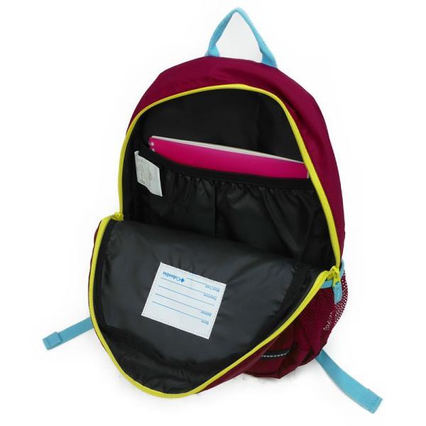 Columbia(コロンビア) Estes Mountain 12L Backpack II(エステスマウンテン12LバックパックII) キッズリュック B5 PU8249 男の子 女の子|watermode|07