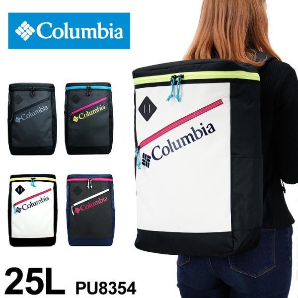 Columbia(コロンビア) リュック リュックサック デイパック バックパック 25L B4 撥水 PU8354 メンズ レディース 男女兼用 送料無料|watermode