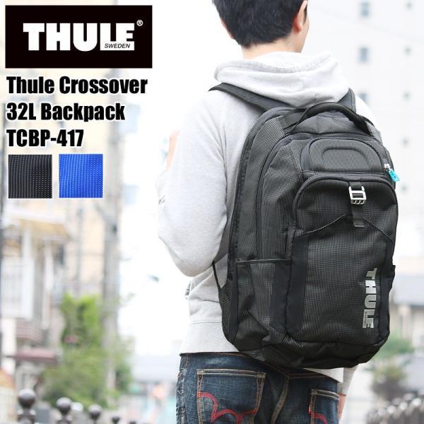 02a153ec8c6a THULE(スーリー) Thule Crossover 32L Backpack リュック デイパック バックパック B4 PC収納 TCBP ...