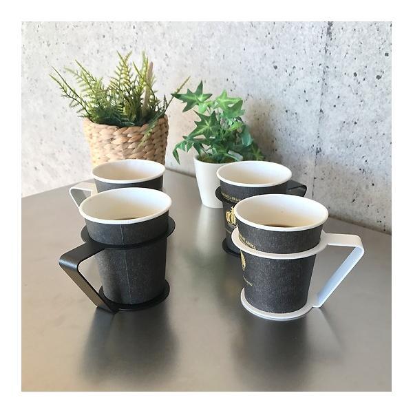紙コップ おしゃれ コップホルダー カップホルダー 観葉植物 ミニ 鉢 コップホルダーBLACK/WHITE|watex-shop|02