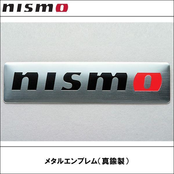 NISMO(ニスモ) メタルエンブレム(真鍮製)