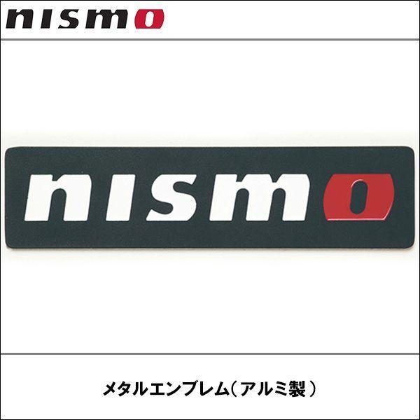 NISMO(ニスモ) メタルエンブレム(アルミ製)