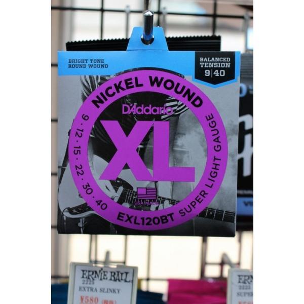 D'Addario EXL120BT XL Balanced Tension (09-40)[WEB特価]《エレキギター弦》(新品)(池袋店在庫品)