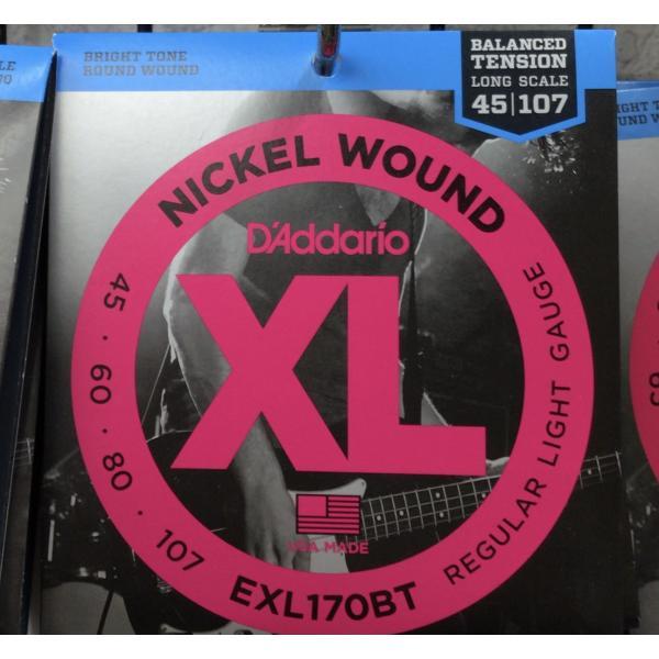 【ネコポス可】【店頭在庫品数量限定即納】D'Addario EXL170BT Balanced Tension Regular Light【G-CLUB渋谷】
