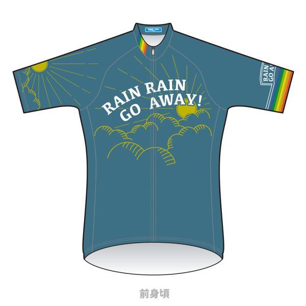 【予約商品・2月上旬発送予定】■半袖ジャージ RAIN RAIN GO AWAY! 予約受付は11/30 23時まで waveone