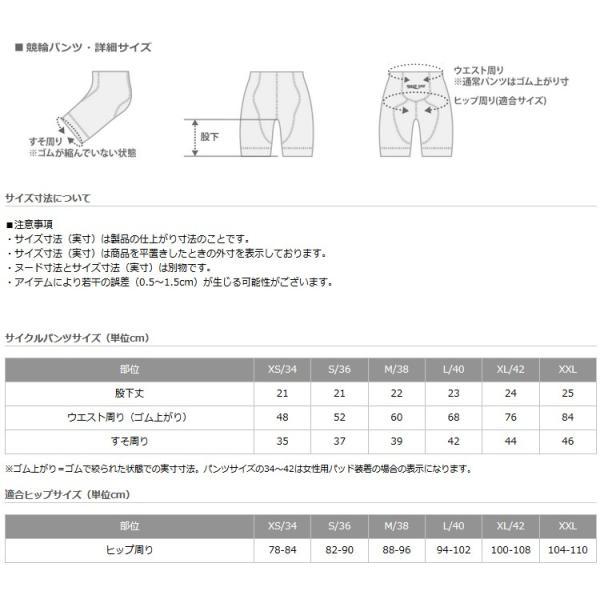 KEIRIN レーサーパンツ レッド S級用|waveone|03