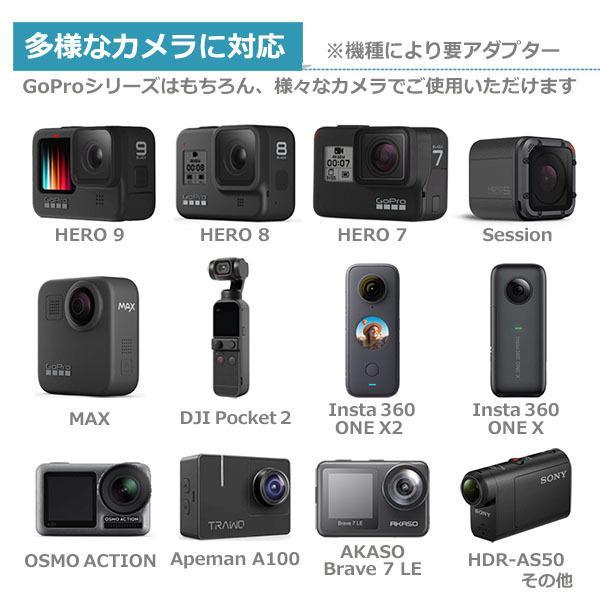 GoPro 8 ゴープロ hero8 MAX 三脚 自撮り棒 ラバーグリップ 3way ラバー ショーティー 変形 安い アクションカメラアクセサリー|wavy|17