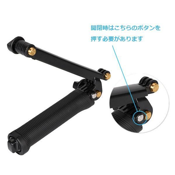 GoPro 8 ゴープロ hero8 MAX 三脚 自撮り棒 ラバーグリップ 3way ラバー ショーティー 変形 安い アクションカメラアクセサリー|wavy|03