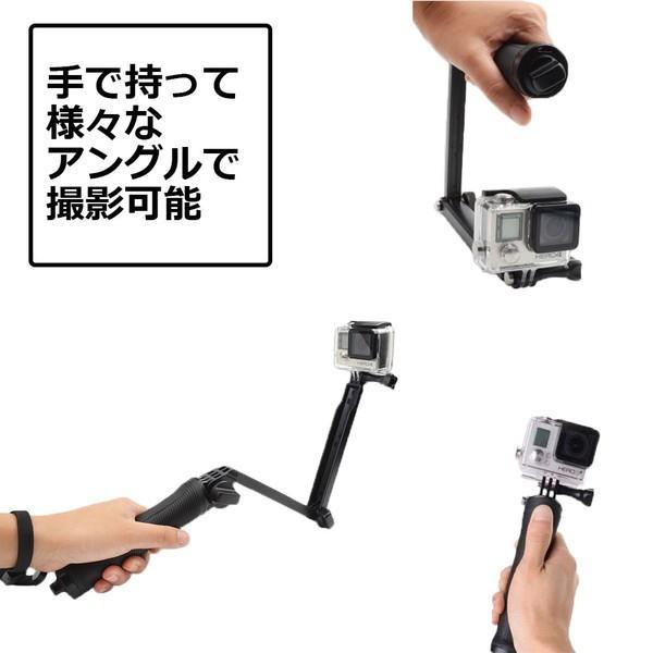 GoPro 8 ゴープロ hero8 MAX 三脚 自撮り棒 ラバーグリップ 3way ラバー ショーティー 変形 安い アクションカメラアクセサリー|wavy|06