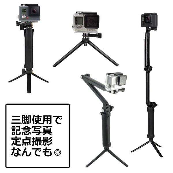 GoPro 8 ゴープロ hero8 MAX 三脚 自撮り棒 ラバーグリップ 3way ラバー ショーティー 変形 安い アクションカメラアクセサリー|wavy|08